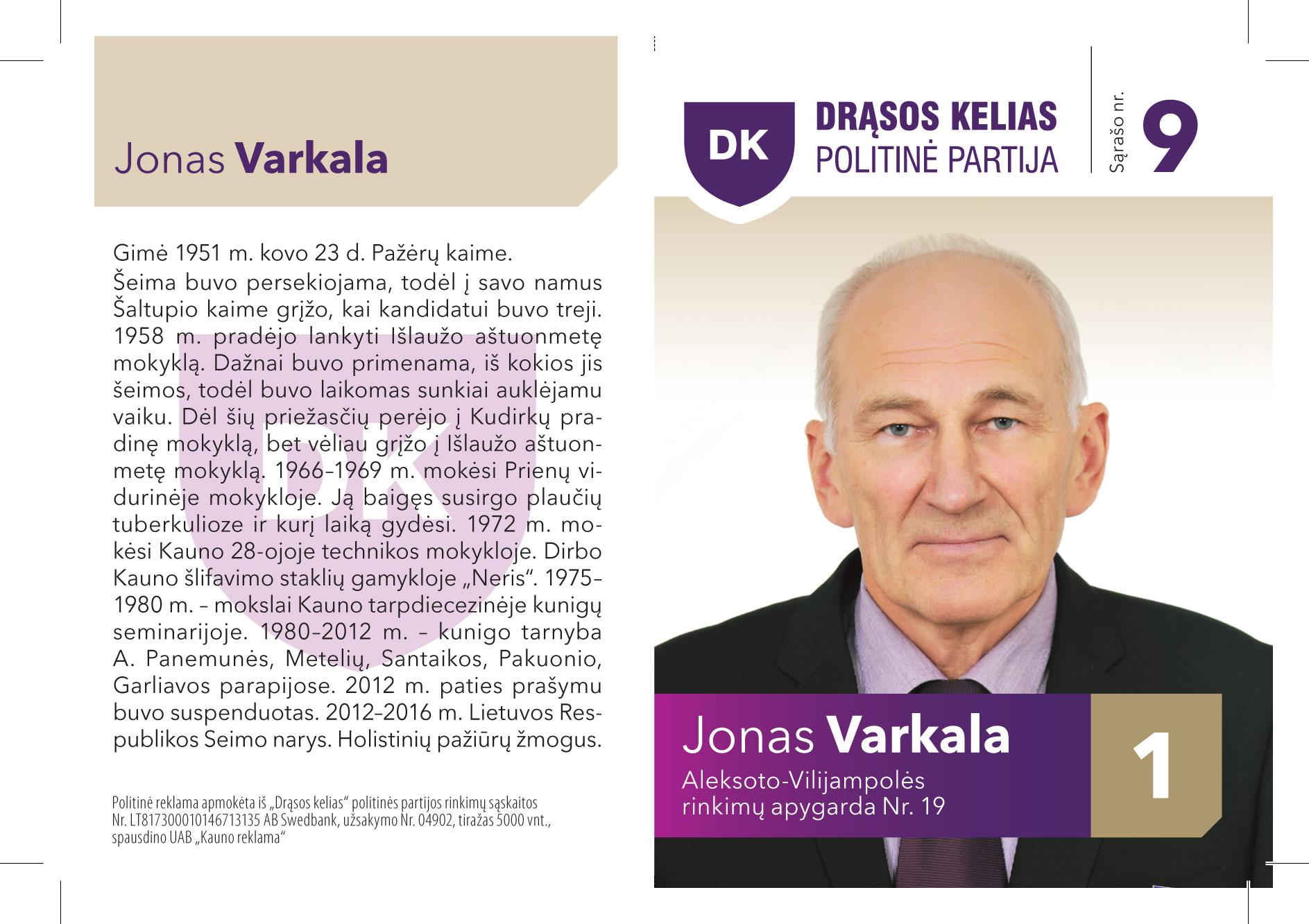1-Varkala-A6-1