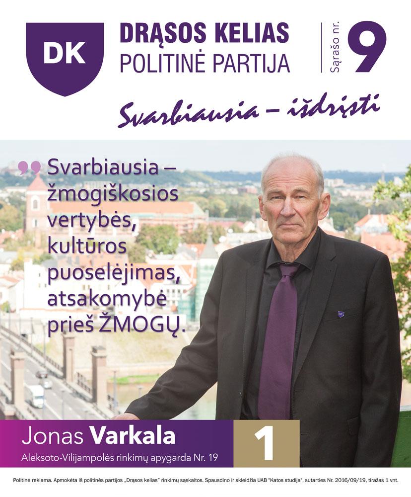 Varkala290x350 (2)