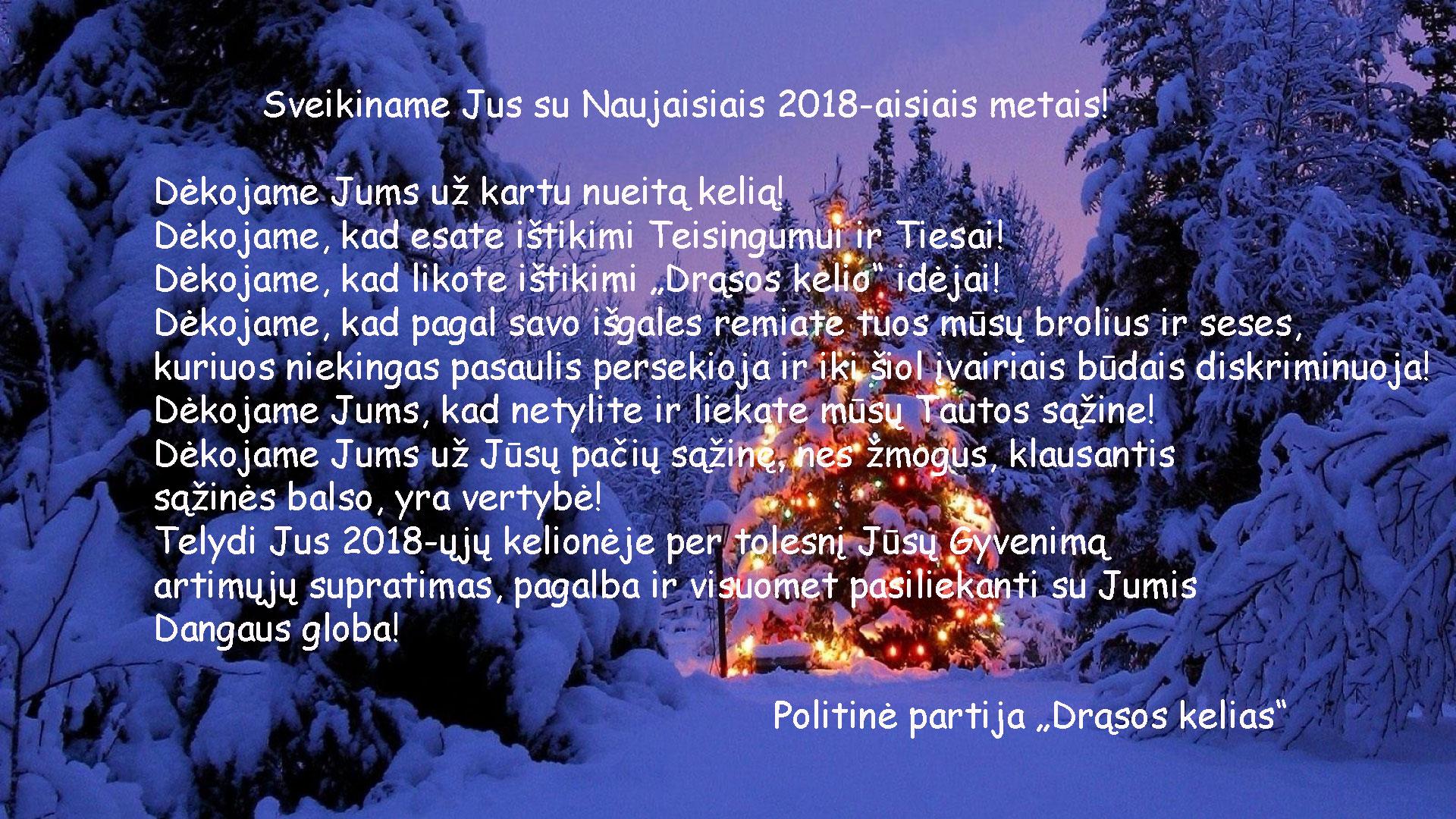 DK-sveikinimas-su-2018
